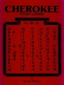 CHEROKEE LANGUAGE WORKBOOK and INSTRUCTIONAL Vol. 1