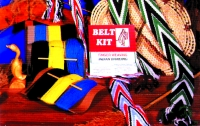 FINGER WEAVING KIT